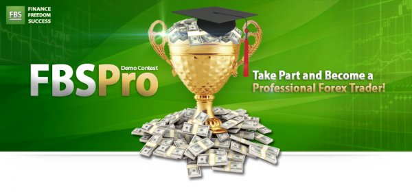 FBS Pro contest for forex demo accounts Total Prize fund $1000